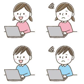 パソコン/かわいい子供/男女/ネット