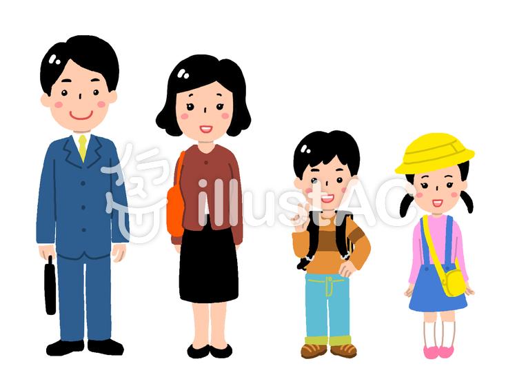 両親と子ども(仕事・学校)のイラスト