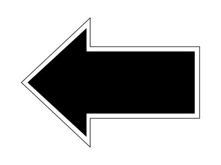 Arrow direction guide figure black