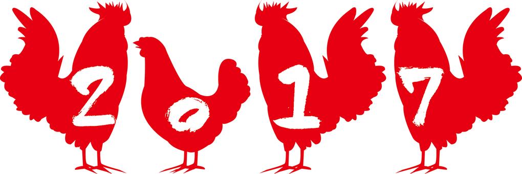2017 chicken silhouette