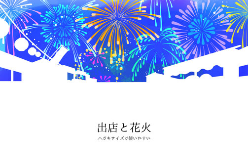 Store opening and fireworks
