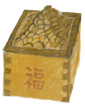 Bean illustration