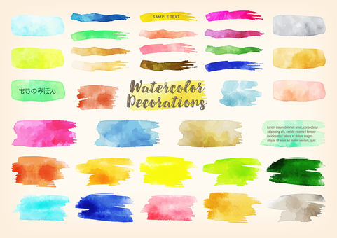 Watercolor touch decoration frame set