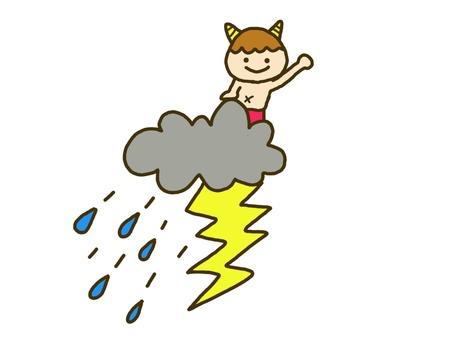 Thunder Bolted Rain