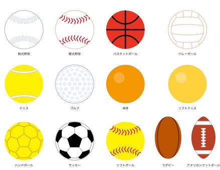 Club sports 1