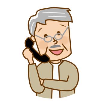 Phone _ Grandpa