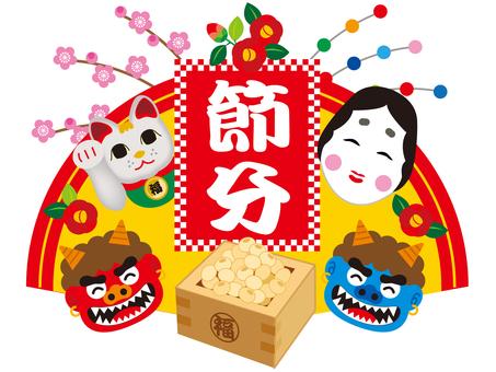 Setsubun image _ 3