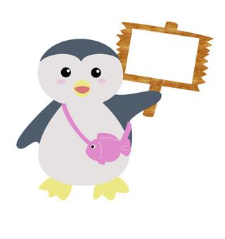 Signboard penguin