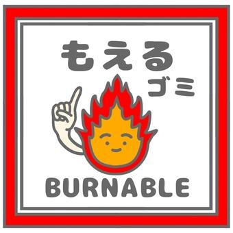 Recycling_Burning Garbage-Square_Handheld
