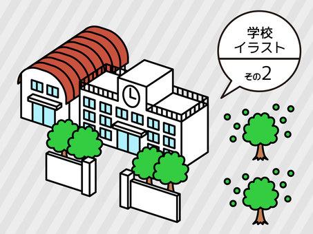 School illustration set <2>