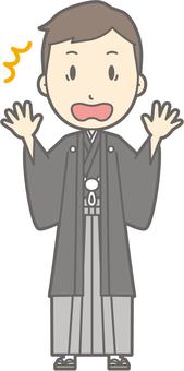 Groom Kimono - Bikkuri - whole body
