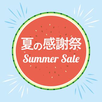 Summer Thanksgiving Summer Sale Watermelon