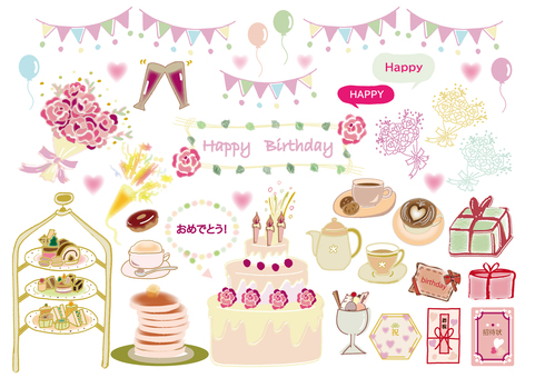 Birthday accessories set
