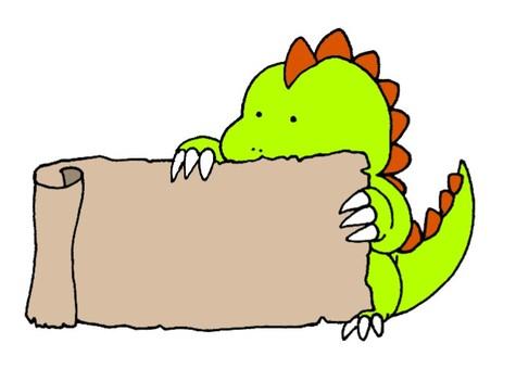 Dinosaur message frame