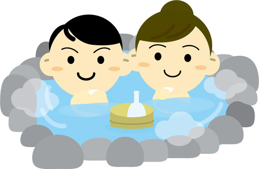 Hot spring travel couple