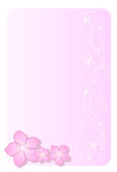 "Postcard ""Sakura"" 2014"