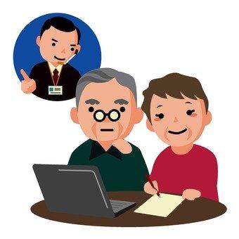 Computer communication course 5