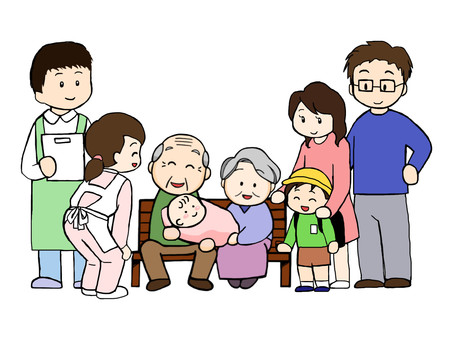 Care grandchild