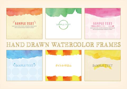 Handwritten watercolor frame 6 kinds set