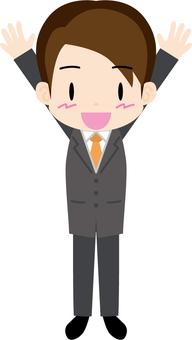 Salary man (Banzai)
