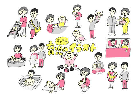 Illustration of child care / child rearing