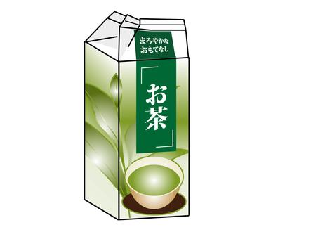 紙包(茶)第2部分