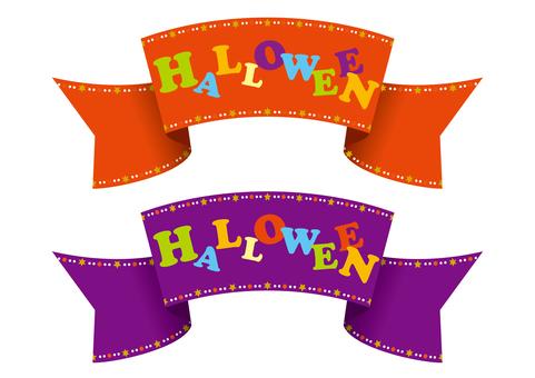 Halloween 56