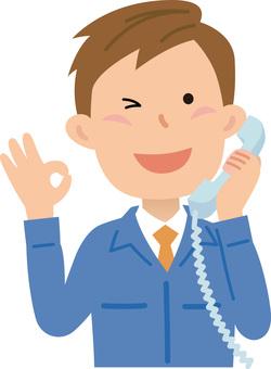 70120. Homework, landline 2