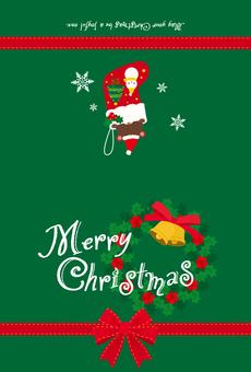 크리스마스 카드 _ 표면