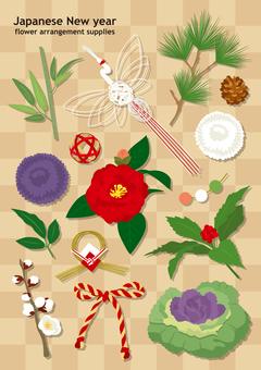 New Year Arrangement Material