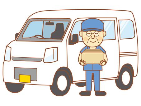 Driver - Senior 11