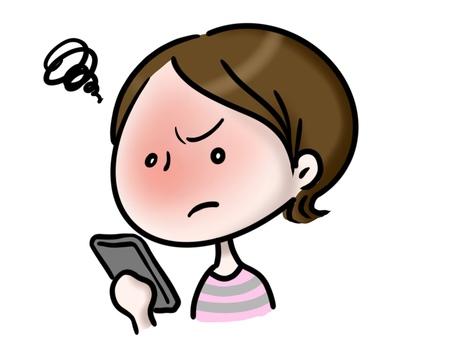 看智能手機的一個惱怒的人