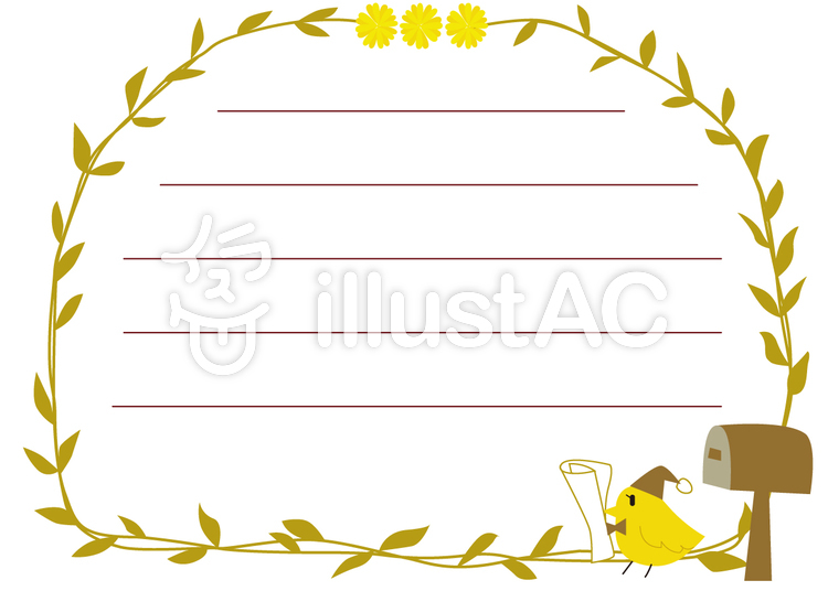 小鳥と表彰状イラスト No 906492無料イラストならイラストac