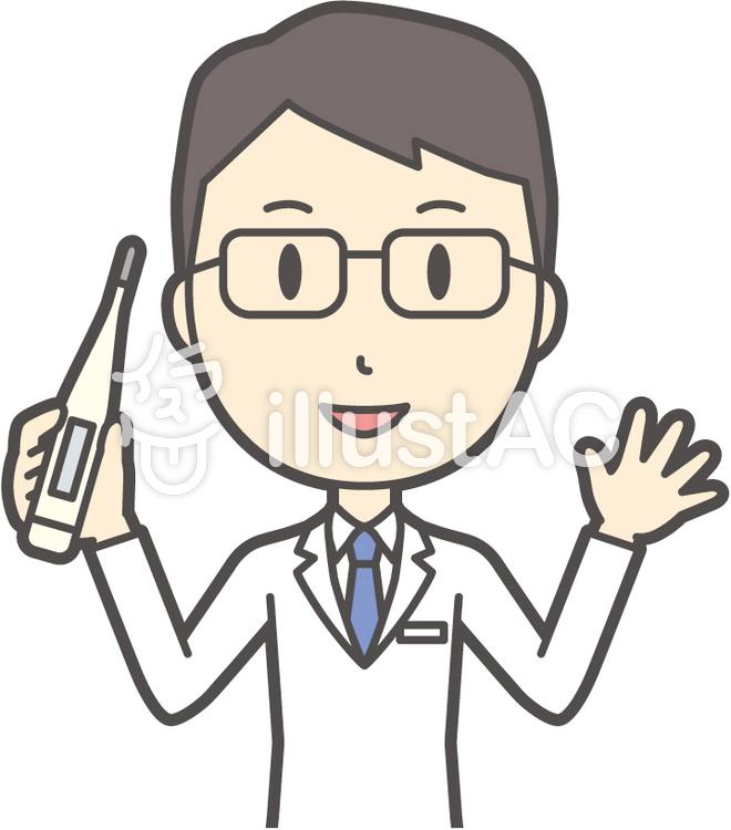 医師青年眼鏡-228-バストのイラスト