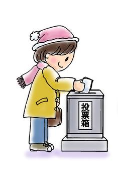 투표하는 여성 A