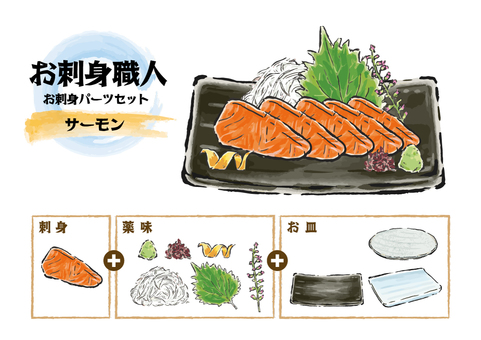 Sashimi craftsmen Salmon