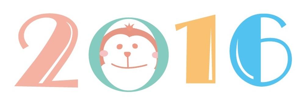 Monkey 15
