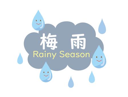 Rainy season logo