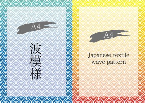 And shank wave pattern background A4