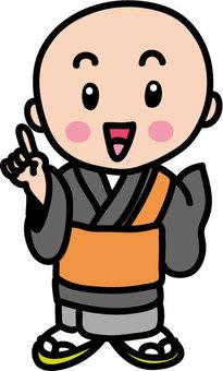 Buddhist pointing