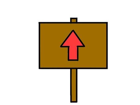 Billboard arrow