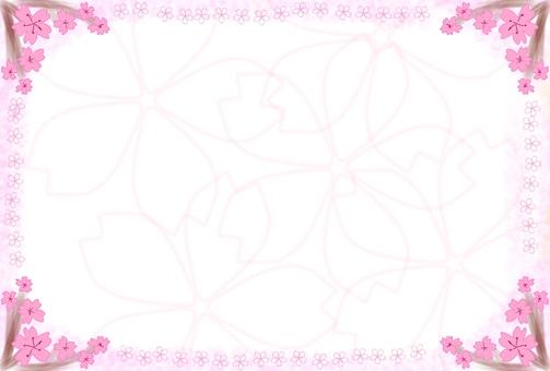 Sakura's simple frame