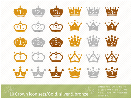 10 types of crown icons (rough effect)