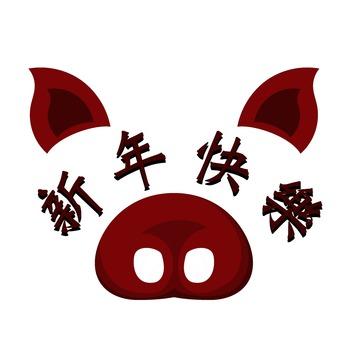 春節豚のデザイン