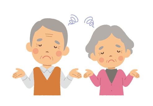 Old couple half-aged