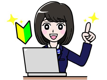 PC beginner welcome student girl schoolgirl