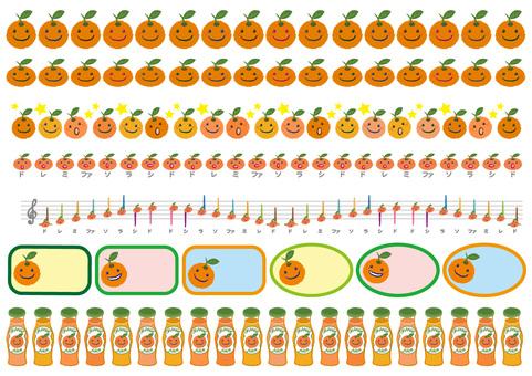 orange _ orange and orange