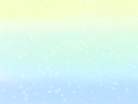 Yume cute pastel wallpaper light blue and yellow gradation