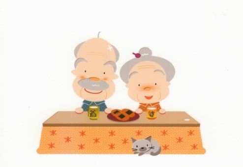 Grandpa & Grandma's Tea Time