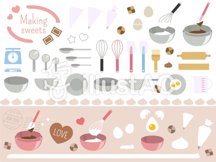 お菓子作りの道具と生クリームイラスト No 1015853無料イラストなら
